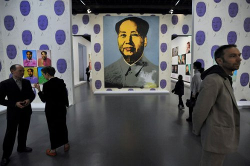 One of the many portraits of Mao Zedong by Andy Warhol, one of which sold for $17.4 million at auction in 2006